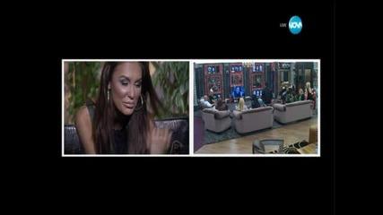 Моника Валериева разговаря с приятеля си в Къщата