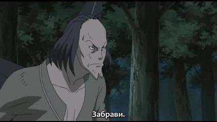 Naruto Shippuuden - Епизод 146 Bg Sub Високо Качество