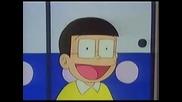 Doraemon - Las Gafas Extrasensoriales