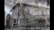 Къща за гости Алекскрис - Априлци