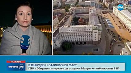 Управляващата коалиция сигурна, че ще осигури кворум в Народното събрание