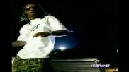 Lil Wayne Ft. R. Kelly - Hotel