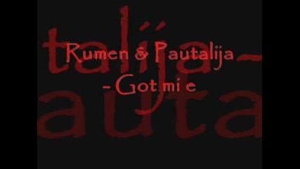 Румен & Pautalija - Гот Ми Е