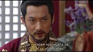 [бг субс] Gye Baek - епизод 33 - 2/3