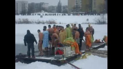 Йордановден В София - Хвърляне На Кръста