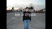 Такава Съм Си.wmv