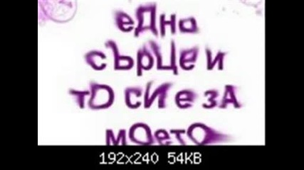 Gotini Koli I Nadpis4eta