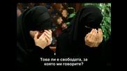 Кралиците на Исляма