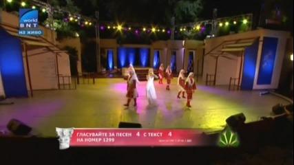 Presila - V jivota tyrsim lyubovta Pirin Folk 2014