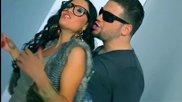 Стефани & Flori Mumajesi - Не се прави 2012