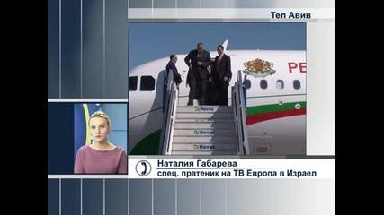 Българската правителствена делегация пристигна в Израел