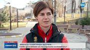 20 години от спечелването на първия медал за България от Зимна олимпиада