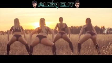 Nicky Jam Feat Enrique Iglesias - El Perdon ( Alien Cut Remix ) 2015 Бг Превод