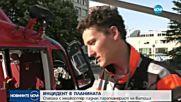 Спасиха с хеликоптер паднал парапланерист на Витоша