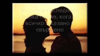 3 Doors Down - Here Without You - Превод Vbox7