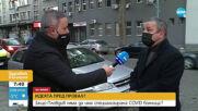 ПРЕД ПРОВАЛ: Защо Пловдив няма да има специализирана COVID болница?