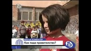 bTV 22.02.2008 - Малък коментар Как пада правителството ?