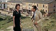 Брак по италиански ( Matrimonio allitaliana 1964 )