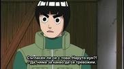 [ Bg Sub ] Naruto Shippuuden Епизод 112 Високо Качество