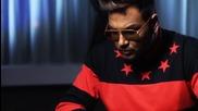 Азис - Нещо мръсно 2013 / C D - R I P / [ Official Video ]
