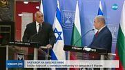 България и Израел могат да работят заедно за производството на дронове