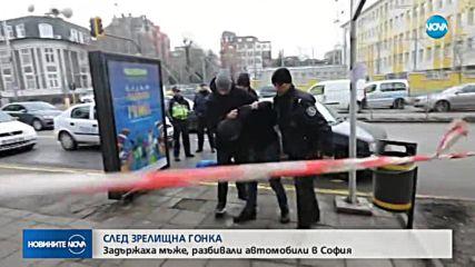 Задържаха мъже, разбивали коли в София