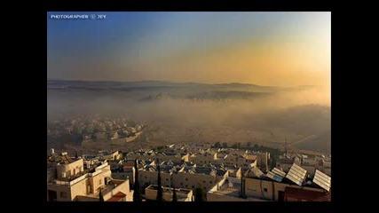 - Ерусалим - Храма
