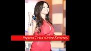 Preslava - Chervena Tochka Bg Pop4ervena to4ka Full
