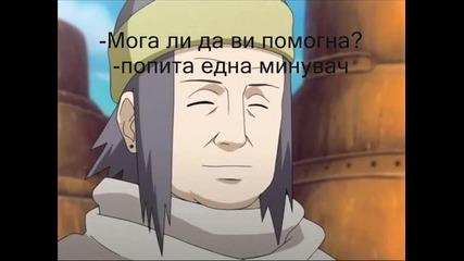 Shika school fic [6]