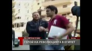 Bnt - Уаел Гоним от Гугъл - Герой на революцията