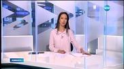 Новините на Нова (02.06.2015 - обедна)