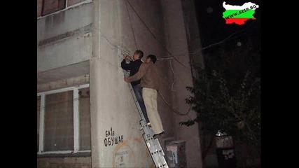 Няма такива снимки в България!