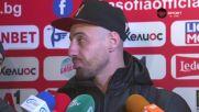Бодуров: Липсва ни самочувствие срещу топ отборите