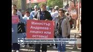Видински лекари протестираха пред МЗ заради забавен лиценз на нова кардиологична болница в града