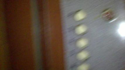 Возене с асансьор 49