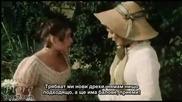 B B C - Гордост и предразсъдъци /1995/ - Епизод 4 /част 2/ - превод