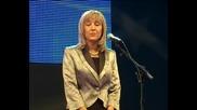 Кандидатът за кмет на Враца, издигнат от ГЕРБ - Петя Аврамова