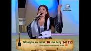 Ива Давидова - Щом не си до мен/пирин фолк 2009