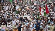 Pakistan: Thousands join protest against inflation, unemployment in Karachi