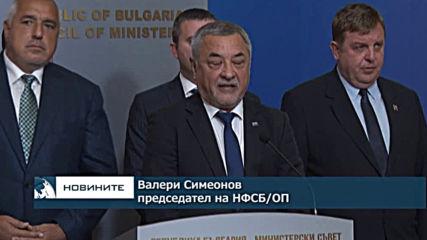 След коалиционния съвет: Ще се търси консенсус за парите на партиите, ДДС няма да се пипа