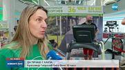 ОПИТ ЗА РЕКОРД: Българин бяга 36 часа с благотворителна цел