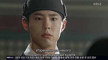 Moonlight Drawn by Clouds E07