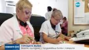 ГОРЕЩА ВЪЛНА: Десетки припаднали и продължаваща битка с пожарите