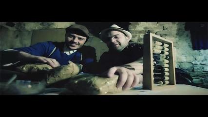 Bisko ft Dime-клатим като Dim4ou and F.o