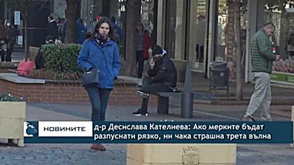 д-р Кателиева: Пациент с коронавирус и инсулт чака линейка 18 часа в София, места в болниците няма