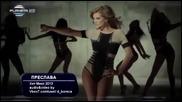 New! Преслава - Hit Mix 2013