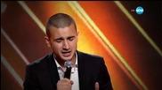 Кристиян Янкулов представяне - X Factor (20.10.2015)