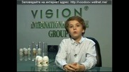 Vision Filip Buryak Deckite produkti Vbox7