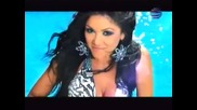 Яница - Наливай и ме напивай ( Официално видео )