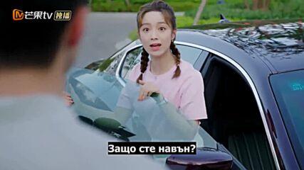 Girlfriend (2020) / Приятелка Е05